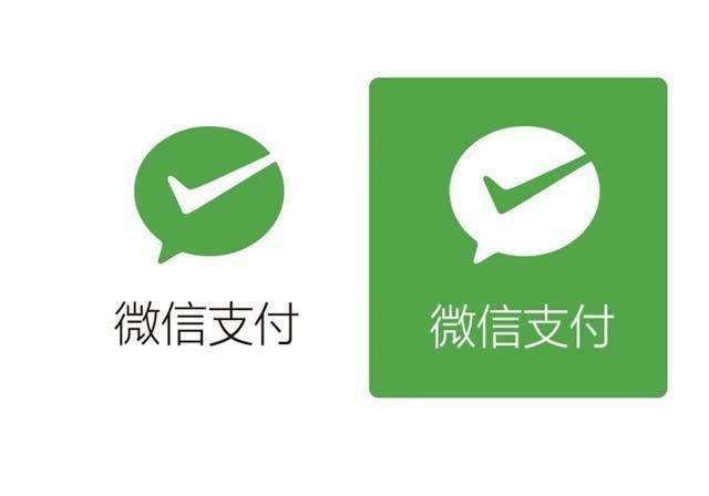 腾讯扩大海外版图:微信支付进军马来西亚