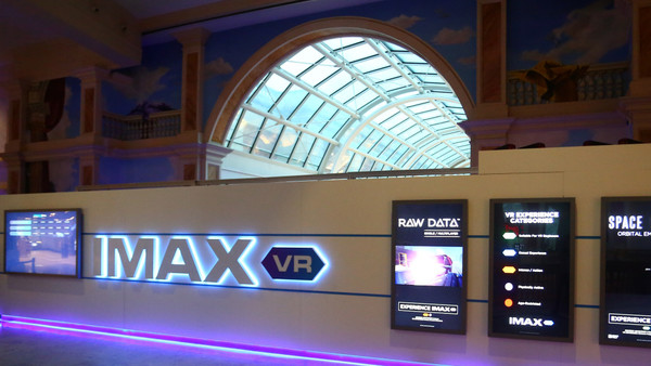 IMAX开设欧洲首家VR娱乐中心 另有5家在计划中