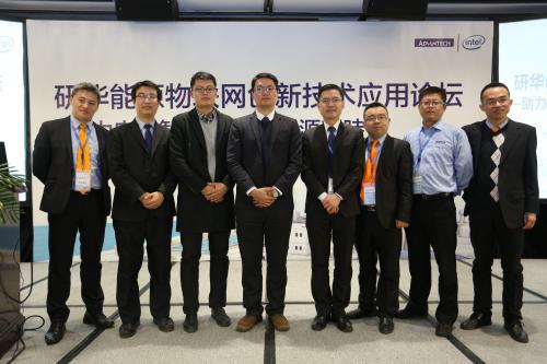 英特尔携手研华助力中国能源市场,加速能源互联网建设