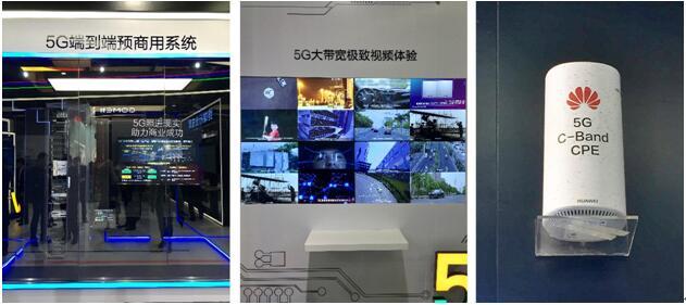 华为联合中国移动研究院完成全球首个3.5GHz频段小型化5G CPE演示