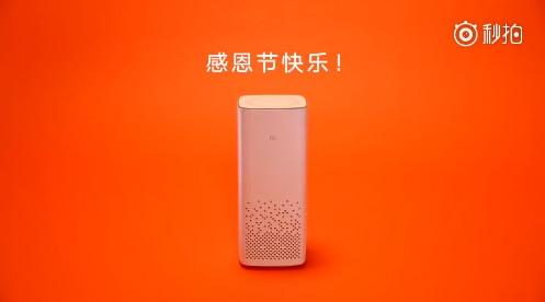 小米成立人工智能说唱团:发布首支单曲《Thank You》