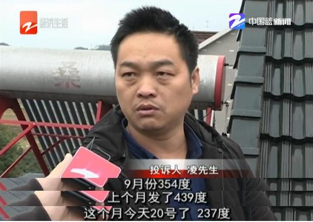 """""""年年赚""""成""""户户亏"""" 光伏电站竟要18年回本?"""