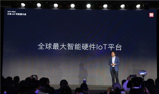 雷军宣布小米已成全球最大智能硬件IoT平台