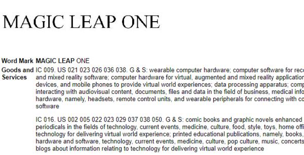 浮出水面!MagicLeap首件产品或叫Magic Leap One