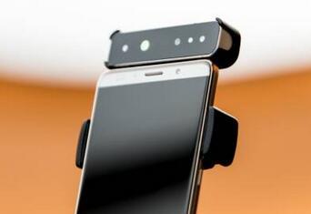 """全球首款""""散斑结构光""""手机配件发布—Jupiter X"""