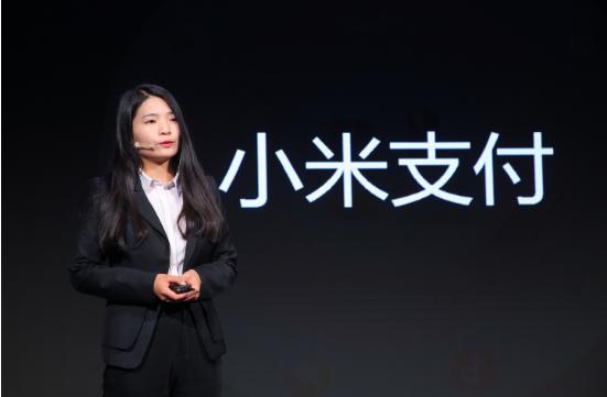 首发:MIUI连出大招 小米公交即将支持郑州地区