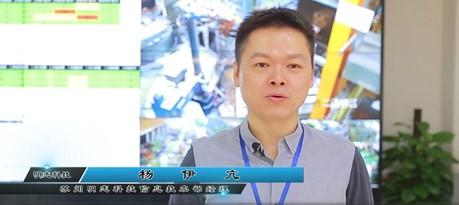 锐捷超融合云助力制造行业:用IT能量推进智能制造