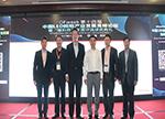 中国LED照明产业高峰论坛成功举办