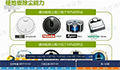 小米又争光了!上海消保委评测25款扫地机器人小米最靠谱!