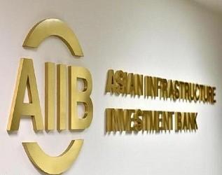 利好!亚洲基础设施投资银行资金优先投向光伏电站