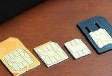 eSIM卡技术发展道阻且长