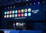 三星最新发布的中文版Bixby评测