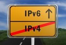 阿里云将全面提供IPv6服务