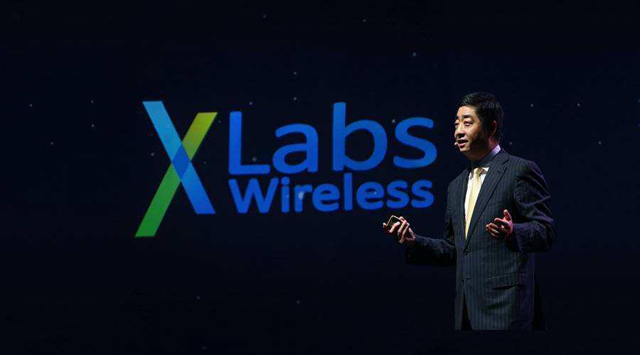华为X Labs迎来一周岁:探索未知、驱动创新、构建5G时代大生态