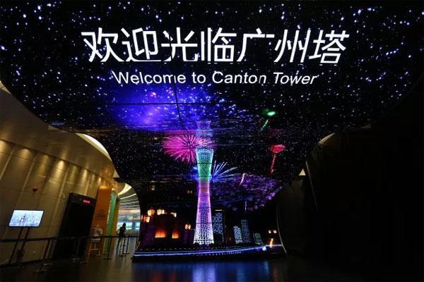 LGD社长吕相德:广州或成为OLED的枢纽