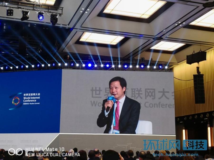 雷军:融合本身即是创新 发展数字经济的关键因素