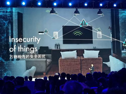 """如何为万亿级连网设备保驾护航?Arm有一份""""最安全物联网""""参考答案"""