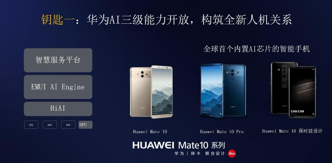 余承东宣布华为将在2019年下半年推出5G智能手机