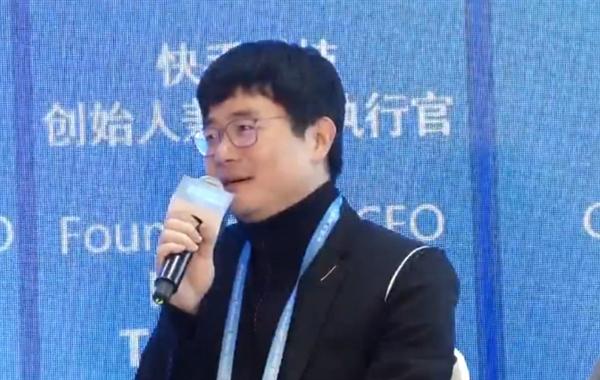 猎豹移动CEO傅盛:人越来越不爱生孩子了 机器人是新机会