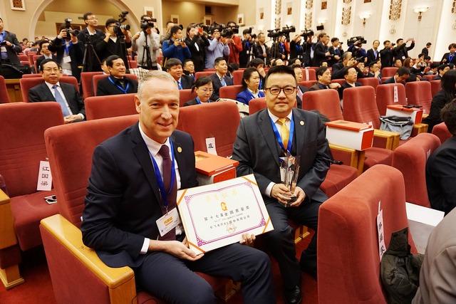 如何看待长飞获选2017年全国质量奖?