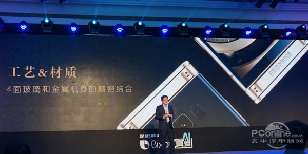 行业首发F1.5大光圈 心系天下三星W2018发布