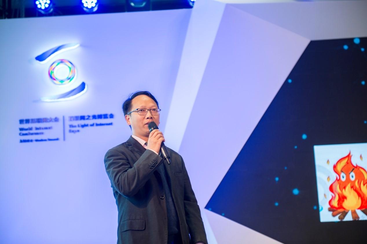 全国首个互联网健康险平台亮相世界互联网大会