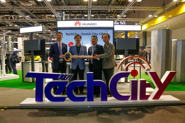 LG U+携手华为在首尔启动TechCity合作