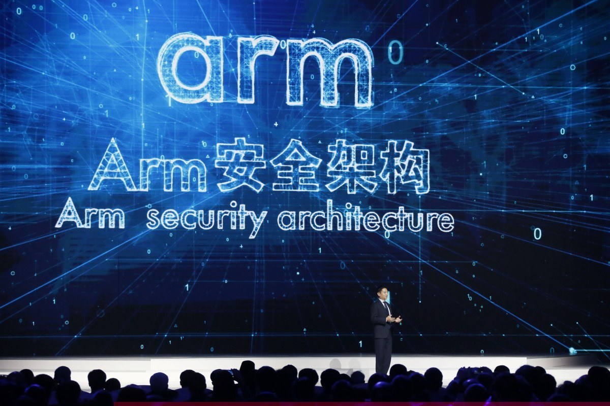 万物互联时代:网络安全问题面临新挑战