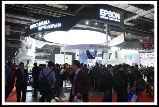 爱普生工业机器人多领域创新方案亮相2017中国国际工业博览会 助力中国智能制造