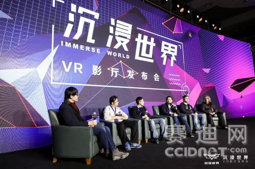 """艾葵斯打造模拟各种虚拟环境的VR线下体验空间""""沉浸世界"""""""