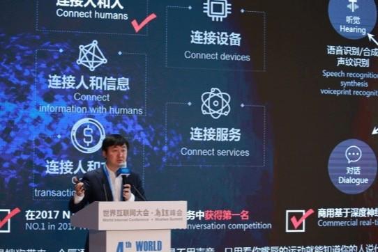 王小川:搜狗不急赚钱 做AI是因对手做得不够好