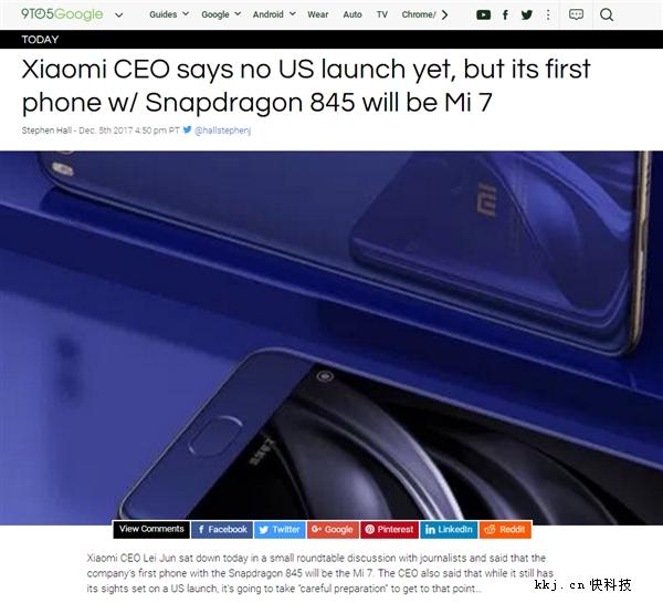 雷军宣布:小米首款骁龙845旗舰机将是小米7