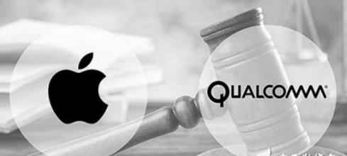 苹果与高通这场不断反转的专利战,谁能笑到最后?