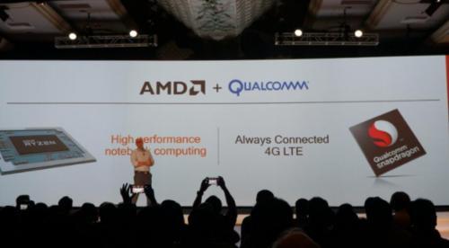 用上高通LTE产品,AMD能让英特尔背脊发凉?