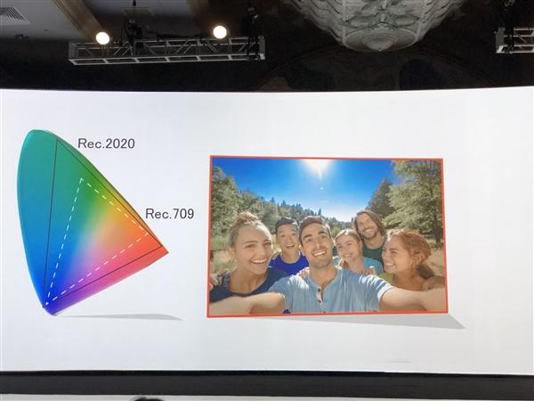高通骁龙845比上代性能提高30% 拥有AI属性