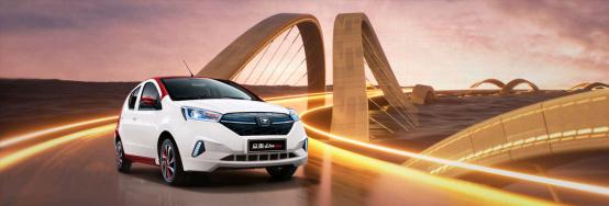 国内油价迎年内最大涨幅 新能源汽车将受益