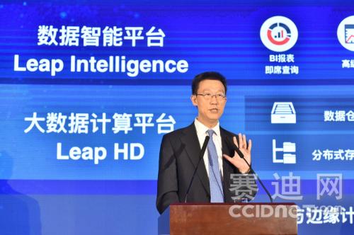 联想发布数据智能战略:未来五年赋能十万家企业