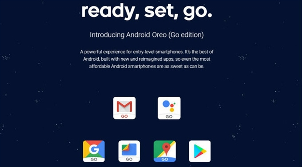 联发科面向Android Oreo Go推出多款SoC芯片