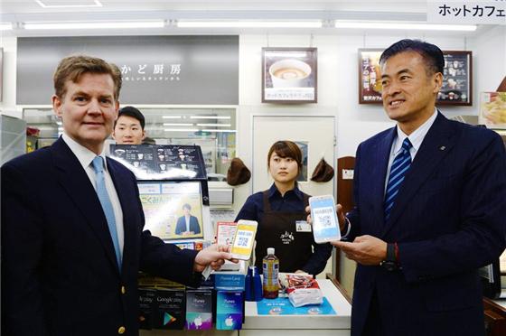 """中国两大巨头进入""""支付大战"""" 共同拓展海外市场"""