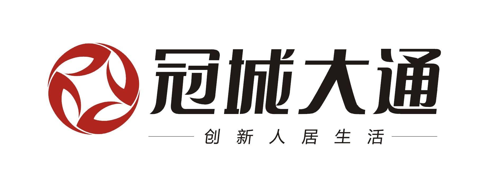 冠城大通:子公司一期0.9GWH锂电池投产 与中科院共建新能源材料实验室