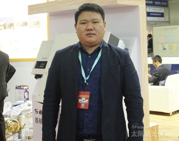 """首航新能源王亮:逆变器市场""""蓝海""""不再 企业面临挑战"""