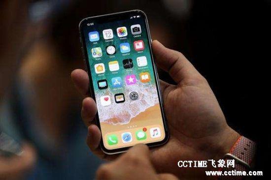 iPhoneX再曝新缺陷:低温死机 面部识别遭破解