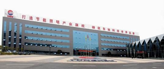 东旭光电:引领我国石墨烯产业发展方向 与五国企业签署共建智慧城市合作协议