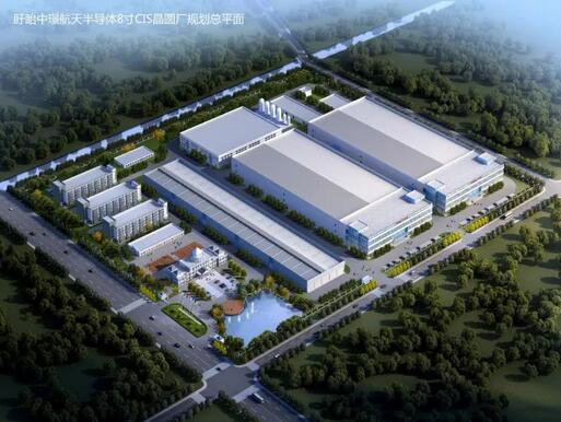 盱眙打造半导体小镇 建设CMOS图像传感器全产业链