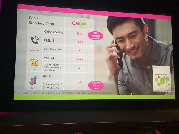 中国移动在英国推出移动虚拟运营商服务