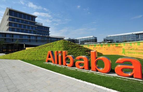 知情人士:阿里巴巴与俄最大银行合作计划泡汤