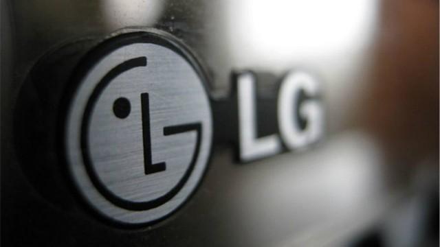 """LG中国公司改名为""""新爱尔集"""" ?"""