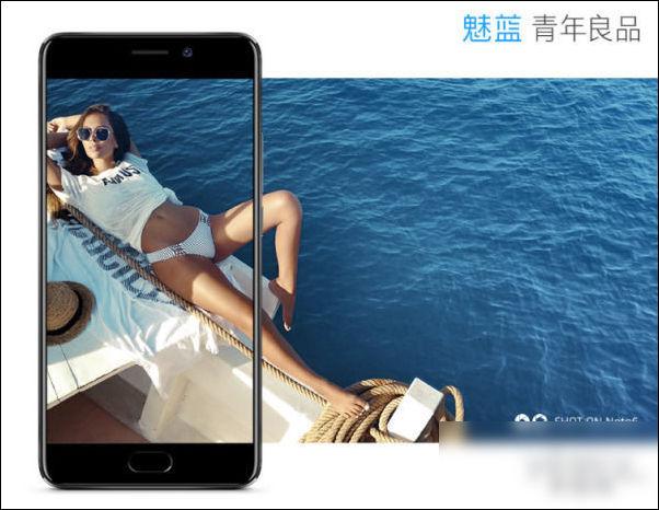 李楠:魅蓝将推出大波配件 未来开设自家专卖店