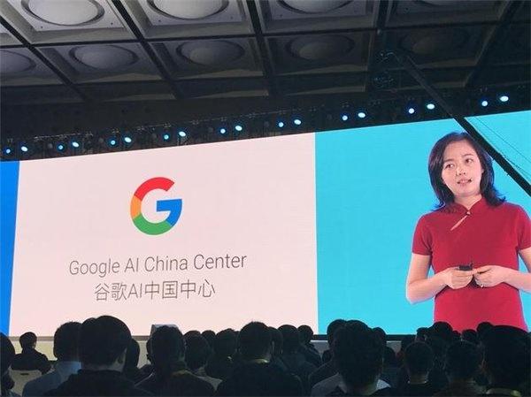 歌要在中国玩大的了!谷歌AI中国中心正式成立