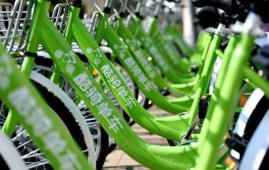 酷骑单车倒闭欠薪,一个车轮卖三块抵工资